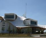 Museum Centre Pompidou